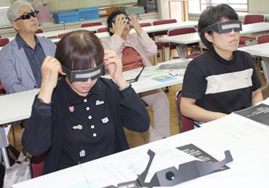 「視覚障がい体験メガネ」をかけて読み書き